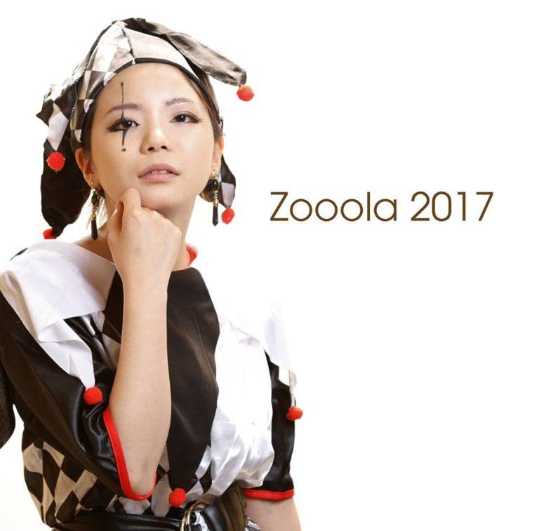 zooola2017